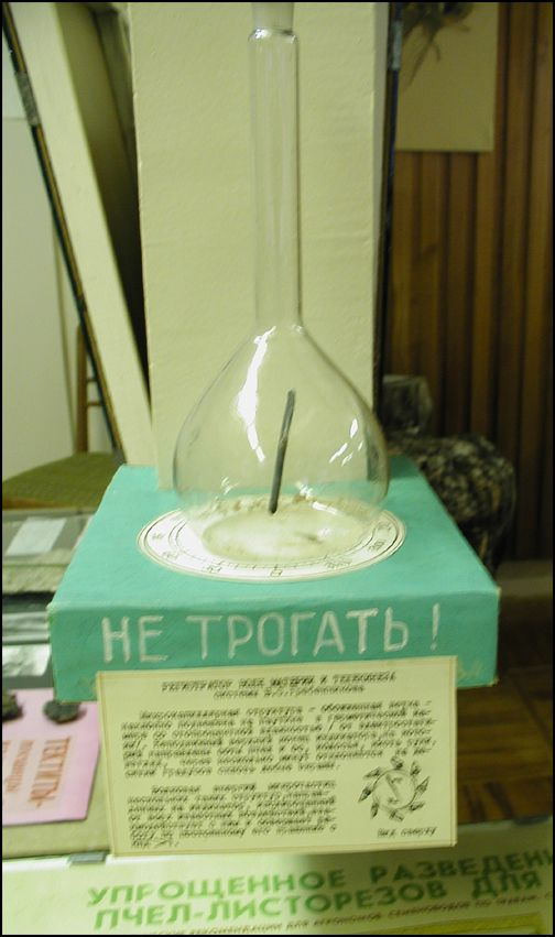http://www.matri-x.ru/energy/grebennikov_32/greb_28.jpg